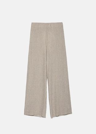 Стильные женские штаны клеш
