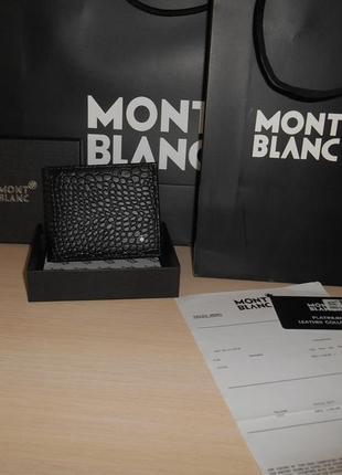 Мужской кошелек, портмоне, бумажник mont blanc, кожа, италия
