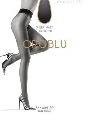 Хит продаж! итальянские фирменные тонкие колготы oroblu sensuel 20 - 20den