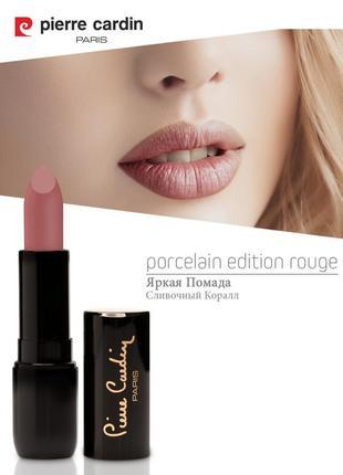 Pierre cardin porcelain edition lipstick - помада, тон ,,сливочный коралл - 233,,