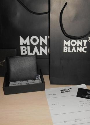 Мужской кошелек, портмоне, бумажник mont blanc, кожа, италия 4-009