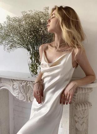 Шелковое платье комбинация белый молочный xs s m 34 36 38 универсальный размер