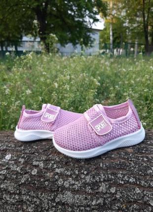 Летние текстильные кроссовки сетка,кеды,мокасины для девочки