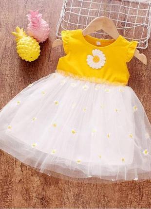 Сукня ромашка жовта 4306