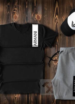 Шорты футболка и кепка в стиле armani черно-серого цвета