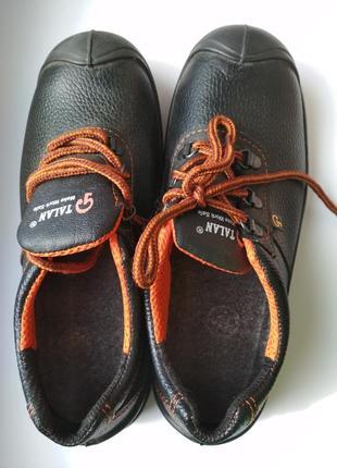 Спецобувь ботинки туфли рабочие talan