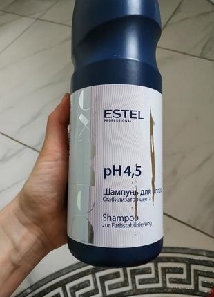 Шампунь стабилизатор цвета ph 4,5 estel deluxe