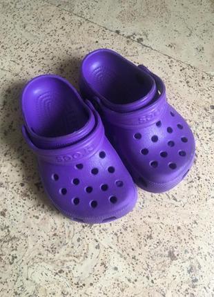 Crocs оригинал для девочки 2 года