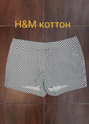 Новые шорты h&m коттон