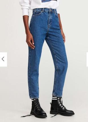 Джинси мом мам 100% cotton xs reserved прямие джинси
