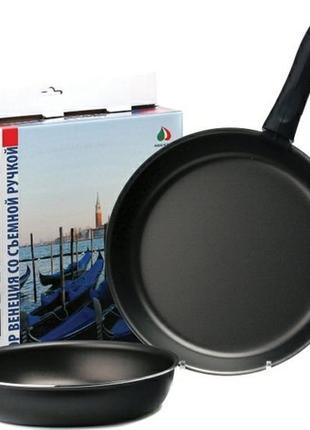 Набор tvs venezia сковороды 24 и 28 см со съёмной ручкой италия
