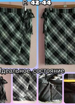 Клетчатая юбка на запах
