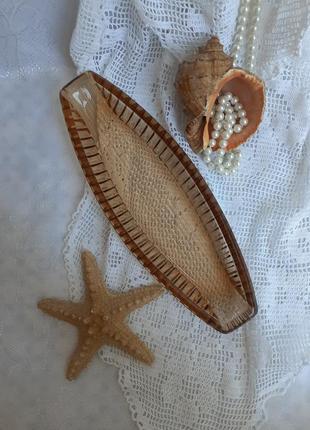 Салатник ссср блюдо ладья карамельное стекло винтаж