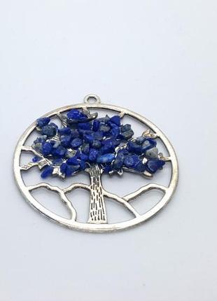 """🌳💙 кулон """"дерево счастья"""" натуральный камень лазурит"""