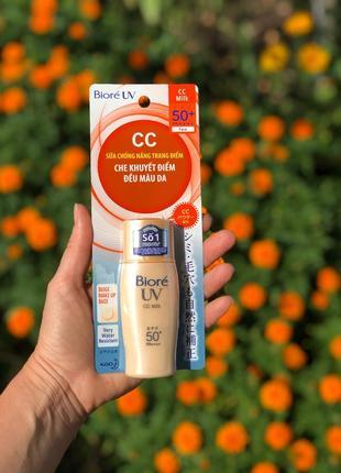 Матирующий солнцезащитный сс крем тональное молочко biore uv cc milk 30мл spf 50+ япония