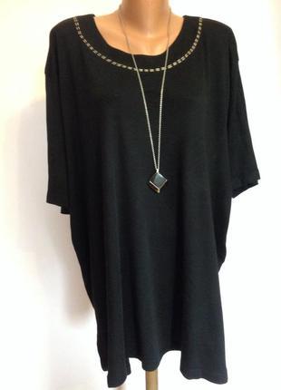 Натуральная немецкая чёрная блузка /24-26/brend ulla popken