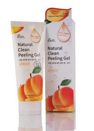 Ekel apricot natural clean peeling gel пилинг-скатка с экстрактом спелого абрикоса купить