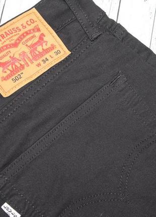 Легкие джинсы levi strauss 502