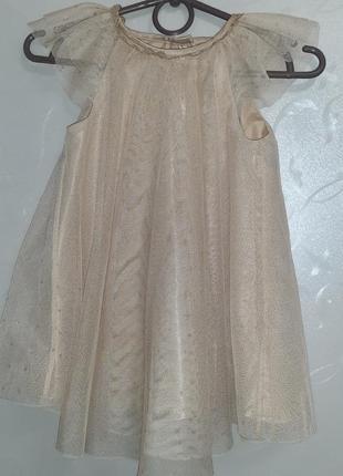 Шикарное стильное нюдовое (бежевое) платье на маленькую принцессу  р. 68-76-86
