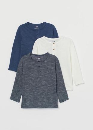 Новая футболка на длинный рукав от h&m