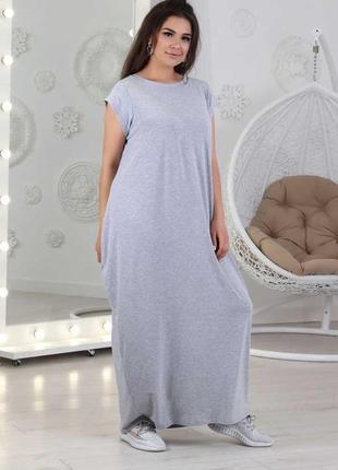 Платье в пол свободного кроя