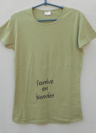 Трикотажная футболка  с надписью aulie der moir