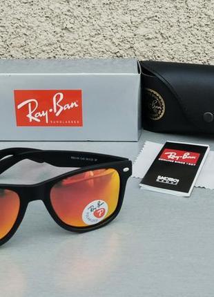 Ray ban wayfarer очки унисекс солнцезащитные зеркальные оранжевые поляризированые