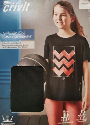 Функциональная футболка для спорта и отдыха crivit германия