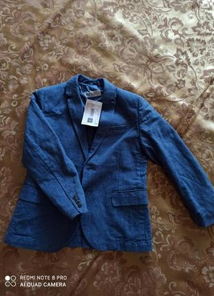 Пиджак под джинс