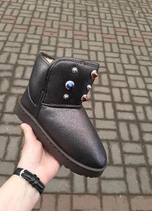 Угги уги зимняя обувь густой мех теплые кожаные эко кожа кожзам камни камушки