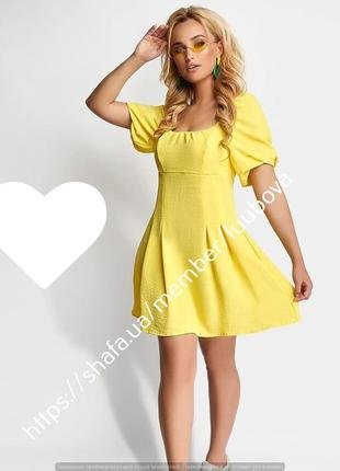 Платье летнее 44-46-48-50