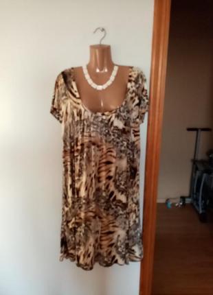 Платье-туника(турция)