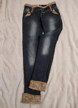 Шикарные джинсики