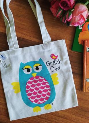 Веселая сумка на каждый день малышу.