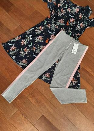 Terranova девичьи красивые спортивные штаны