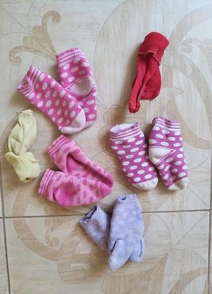 Носочки 1 годик