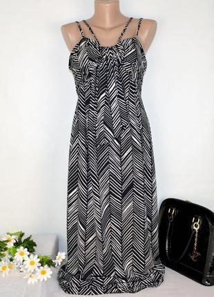 Черно-белое вечернее нарядное макси платье сарафан next геометрический принт этикетка