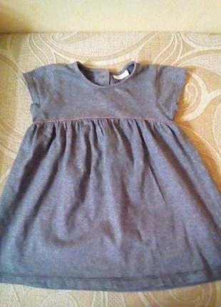 Платье меланж 1-2 года
