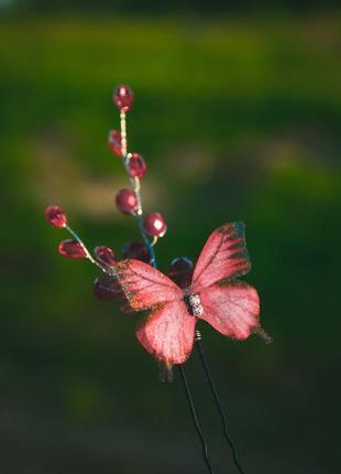 Шпильки с бабочками