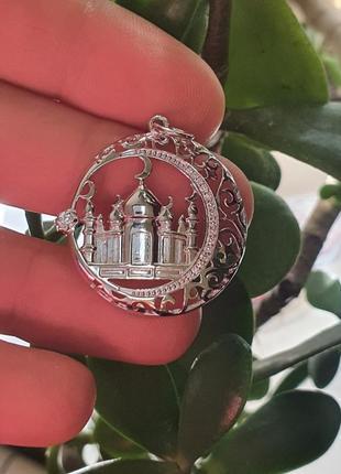Мусульманский кулон из серебра