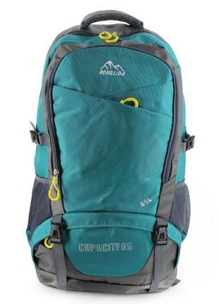 Отличный и качественный походный рюкзак rong lida, текстиль, 65 л