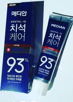 Зубная паста для профилактики кариеса median dental cosmetic-original blue