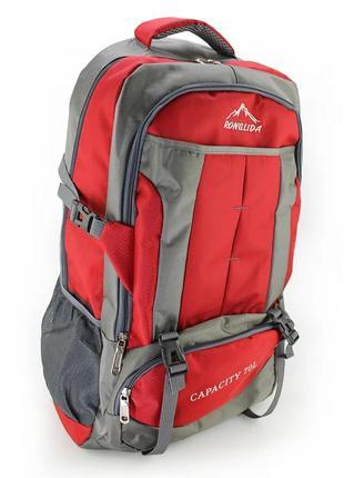 Качественный рюкзак ronglida, текстиль, 70 л