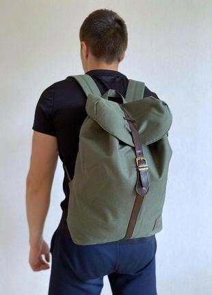 Рюкзак мішок львів