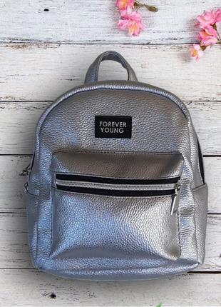Качественный серебряный рюкзак из кожзама