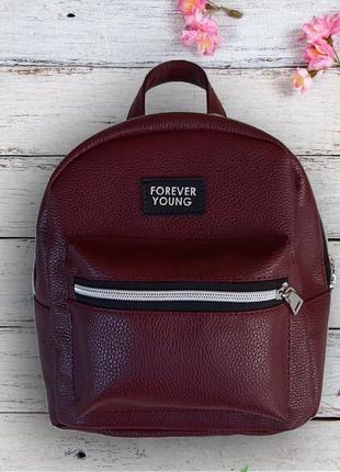 Качественный бордовый рюкзак из кожзама