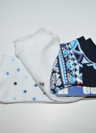 Носки носочки шкарпетки  набір 23-26
