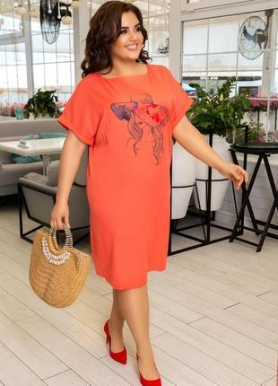 Женское платье повседневное размеры: 48-58
