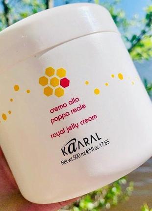 Маска для волос відновлююча kaaral (на розлив 100 ml.)