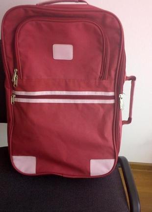 Чемодан- дорожная сумка